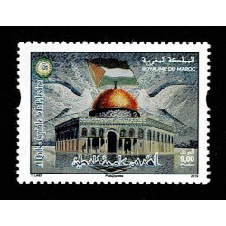 2019 Marocco Gerusalemme Al Quds capitale della Palestina Joint Iusse