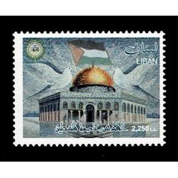 2019 Libano Gerusalemme Al Quds capitale della Palestina Joint Iusse