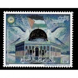 2019 Giordania Gerusalemme capitale della Palestina cupola oro