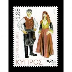 2019 Cipro EuroMed Costumi tradizionali serie