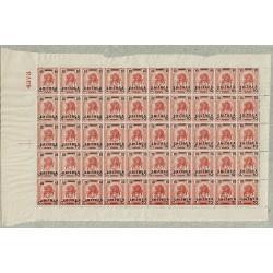 1922 Colonie Eritrea Leone Somalo Sas.55 Foglio Integro Numero Tavola