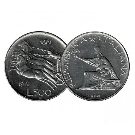 Repubblica 500 Lire 'Biga' in Argento 835 (11gr)