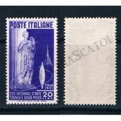 1951 - Esposizione Arte tessile di Torino - MNH/**