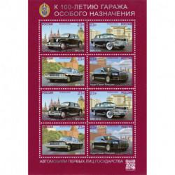 2020 Russia le auto per usi speciali del governo - Minifoglio