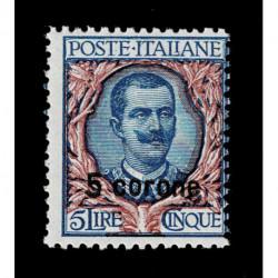 1921 Dalmazia floreale soprastampato 5 corene Sas.7 nuovo MNH/**