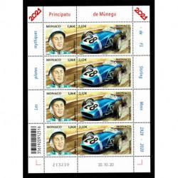 2021 Monaco Piloti di Formula Uno Stirling Moss Minifoglio