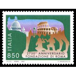 1997 Repubblica 2750º anniversario della fondazione di Roma MNH/**
