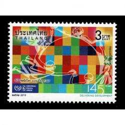 2019 Tailandia 145° anniviersario UPU Unione Postale - Congiunta ( joint iusse)