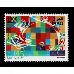 2019 Iraq 145° anniviersario UPU Unione Postale - Congiunta ( joint iusse)