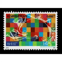 2019 Azerbaigian 145° anniviersario UPU Unione Postale - Congiunta ( joint iusse)