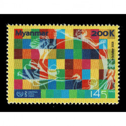 2019 Myanmar 145° anniviersario UPU Unione Postale - Congiunta ( joint iusse)