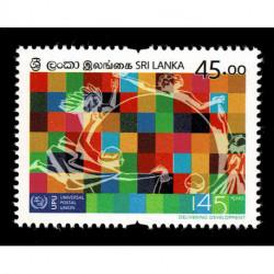 2019 Sri Lanka 145° anniviersario UPU Unione Postale - Congiunta ( joint iusse)