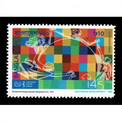 2019 Bangladesh 145° anniviersario UPU Unione Postale - Congiunta ( joint iusse)