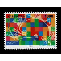 2019 Kazakistan 145° anniviersario UPU Unione Postale - Congiunta ( joint iusse)