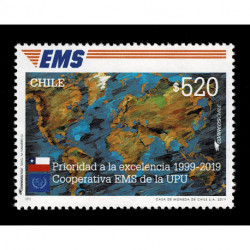2019 Cile Cooperativa EMS della UPU Congiunta (Joint Iusse)