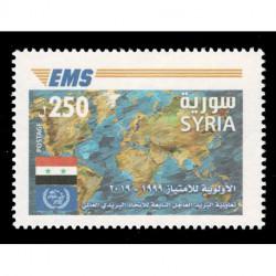 2019 Siria Cooperativa EMS della UPU Congiunta (Joint Iusse)