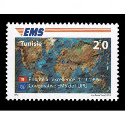 2019 Tunisia Cooperativa EMS della UPU Congiunta (Joint Iusse)