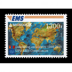 2019 Mongolia Cooperativa EMS della UPU Congiunta (Joint Iusse)