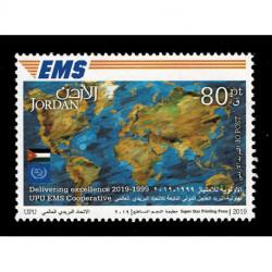 2019 Giordania Cooperativa EMS della UPU Congiunta (Joint Iusse)