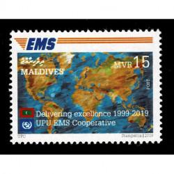 2019 Maldive Cooperativa EMS della UPU Congiunta (Joint Iusse)