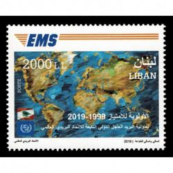 2019 Libano Cooperativa EMS della UPU Congiunta (Joint Iusse)