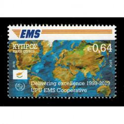 2019 Cipro Cooperativa EMS della UPU Congiunta (Joint Iusse)