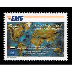 2019 Emirati Arabi Cooperativa EMS della UPU Congiunta (Joint Iusse)