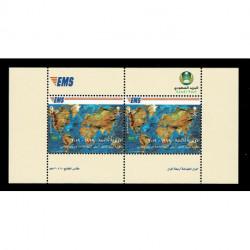 2019 Arabia Saudita Cooperativa EMS della UPU Congiunta (Joint Iusse)
