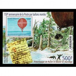 2020 Polinesia Francese 150ª posta in mongolfiera foglietto