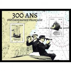 2020 Francia 300ª idrografia francese foglietto