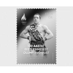 2020 Estonia francobollo Argento vittoria olimpica unusual stamps