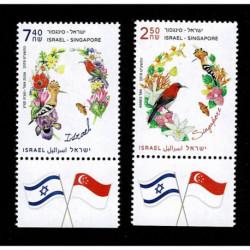 2019 Israele congiunta (Joint Iusse) Singapore fiori e uccelli