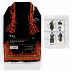 2019 Grecia EuroMed Costumi tradizionali foglieto edizione speciale