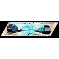 2019 Cina Congiunta (Joint Iusse) Spagna Treno della Seta - dittico
