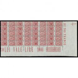 1946 Luogotenenza 10Lire Pacchi Postali Sas.64 Blocco 20 MNH/**