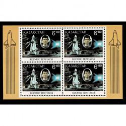 1994 Kazakistan Missione spaziale foglietto
