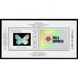 1991 Polonia Esposizione internazionale Giappone - foglietto farfalla olografica