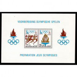 1980 Belgio Olimpiadi di Mosca foglietto