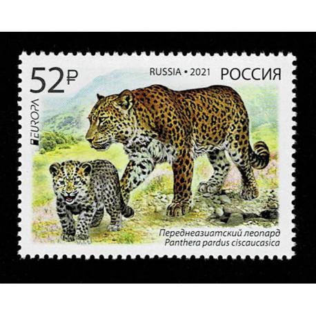2021 Russia fauna nazionale - emissione Europa