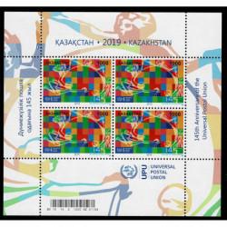 2019 Kazakistan Cooperativa EMS della UPU Congiunta (Joint Iusse)