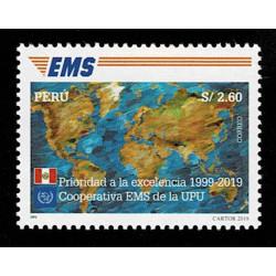 2019 Perù Cooperativa EMS della UPU Congiunta (Joint Iusse)