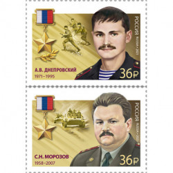 2021 Russia gli Eroi militari serie