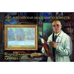 2021 Russia 150° ann. Igor Emmanuelovich Grabar foglietto