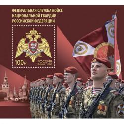 2021 Russia Servizio Federale Guardia Nazionale