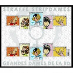 2021 Belgio protagoniste femminili dei fumetti foglietto