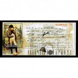 2020 Armenia Napoleone Bonaparte foglietto