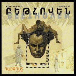 2020 Armenia 250° anniversario di Ludwig Van Beethoven