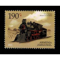 2021 Armenia Mezzi di trasporto - Locomotiva a vapore