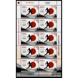 2021 Armenia Olimpiadi di Tokyo2020 Minifoglio