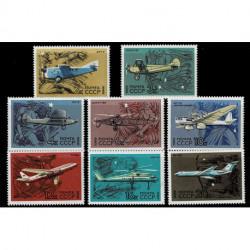 1969 URSS CCCP Storia dell'aviazione sovietica serie MNH/**